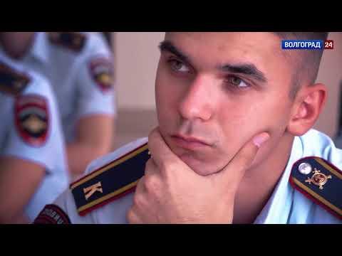 Специальный репортаж. 50 лет Волгоградской академии МВД (05.10.17)