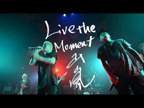 Dickies live the moment feat.Yamaarashi / LIVE vol3