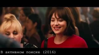 Топ 10 Лучших Фильмов Для подростков