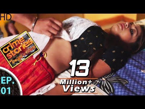 Crime Stories - क्राइम स्टोरीज़ - EP. 01 - Vaishali Ki Jawaani - वैशाली की जवानी