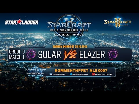 WCS Global Playoffs 2016 - Группа D - Solar vs Elazer