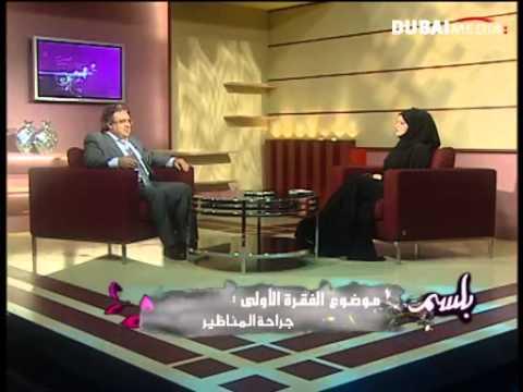 Dr. Fayez Al Basha of Ohio Clinic Dubai