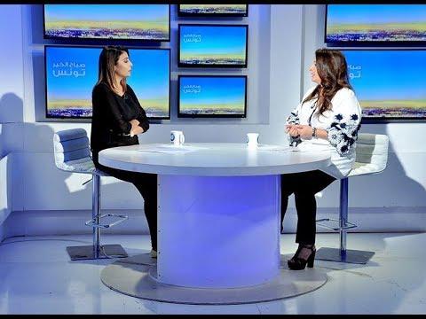 موضوع اليوم مع الضيفة أسماء فرحات رئيسة جمعية فاميليا