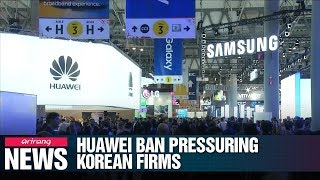 Huawei calls on Korean chipmakers to continue their parts supply