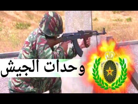 تطور الجيش المغربي الرهيب الأفضل في المنطقة..FAR.MAROC.2018