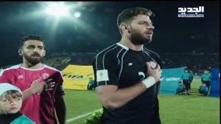 قراءة في منتخب لبنان - offside