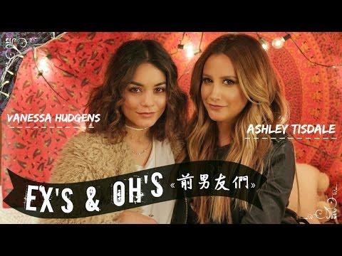 ☆ Ex's & Oh's《前男友們》-Ashley Tisdale  Feat. Vanessa Hudgens Cover 中文字幕☆