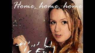 Ingrid Michaelson - Are We There Yet - Lyrics