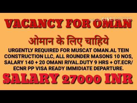 URGENTLY REQUIRED FOR MUSCAT OMAN - AL TEIN CONSTRUCTION LLC, ALL ROUNDER MASONS