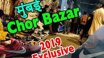 CHOR BAZAR, MUMBAI 2019 ? EXCLUSIVE ? मुंबई, चोर बाजार, जूते, Shoes-Laptop-iPhone at cheap prices