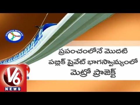 V6 Ground Report on Hyderabad Metro Train
