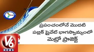 V6 Ground Report on Hyderabad Metro Train