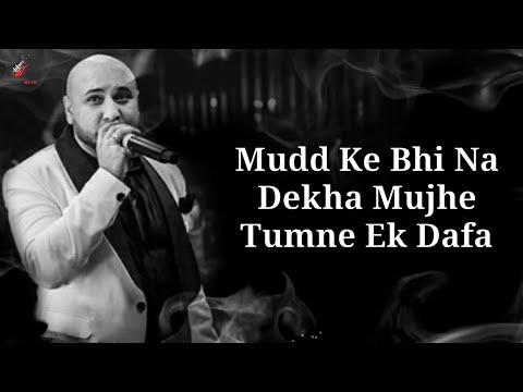 B Praak: Dil Tod Ke Lyrics | Rochak Kohli , Manoj M |Abhishek S, Kaashish V | Latest Sad Song 2020