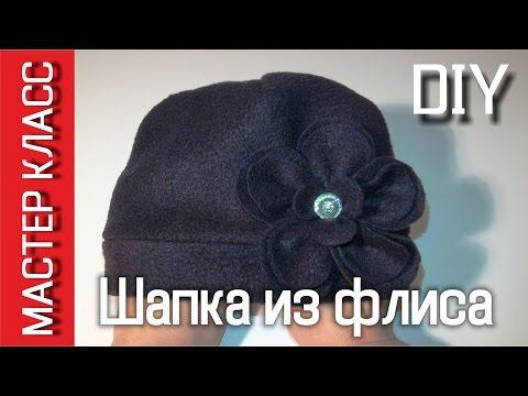 Как сшить шапку из ткани своими руками и выкройки
