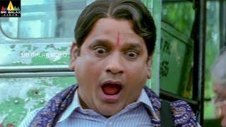 AVS Comedy Scenes Back to Back | Vol 1 | Non Stop Telugu Comedy | Sri Balaji Video