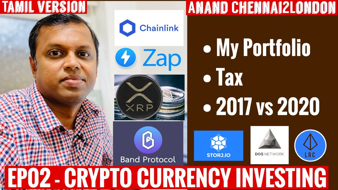 EP02 - Crypto Investing | Tamil Version | கிரிப்டோ கரன்சி | My portfolio | Price Chart |Tax