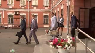 Судья 2 сезон 3 серия  2015