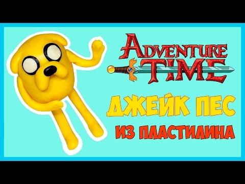 Как слепить Джейка   Время Приключений  из пластилина  Jake the Dog  Adventure Time  how to make of