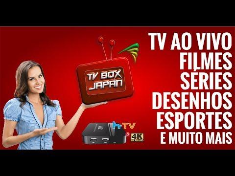 TV Box Japan