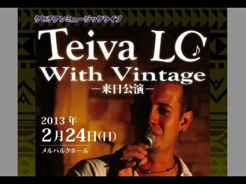 Teiva LC with Vintage Japan Tour 2013