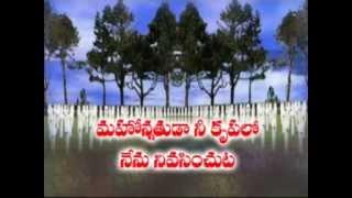 TELUGU CHRISTIAN SONGS - BRO YESANNA - MAHONNATHUDA - YouTube.flv