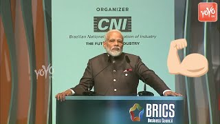 PM Modi Excellent Speech at BRICS Business Forum in Brasilia | Brazil