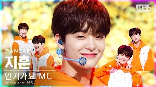[안방1열 직캠4K] MC스페셜 지훈 'Give Love' (MC Special JIHOON FanCam)│@SBS Inkigayo_2021.03.07.