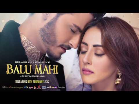 Rang De Chunar - Balu Mahi | Rahat Fateh...