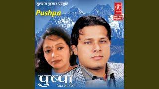 Pushpa Chori