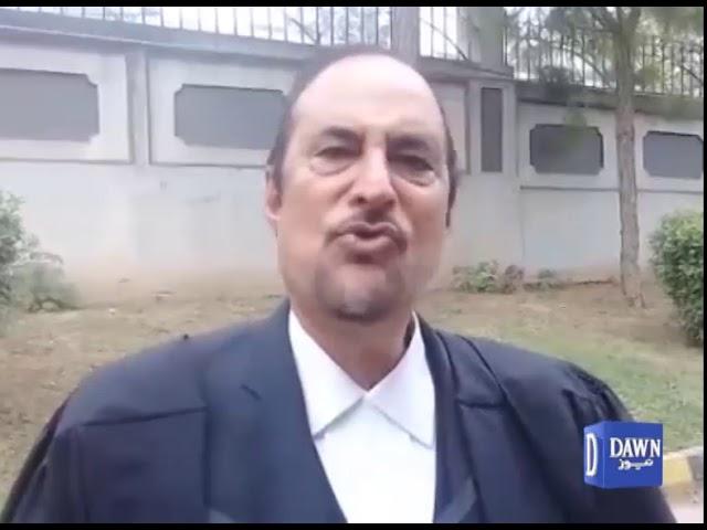 Babar Awan media talks in Islamabad