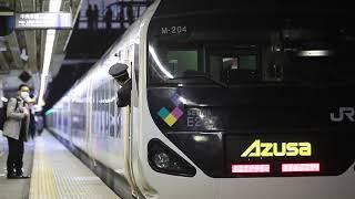 E257系中央東線定期最終特急 M105+M204 あずさ35号松本行 石和温泉駅発車