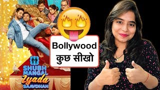 Shubh Mangal Zyada Saavdhan Movie REVIEW | Deeksha Sharma
