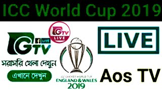 ICC WORLD CUP 2019 LIVE STREAMING CHANNEL & TIME TABLE  !! All match Free stemming