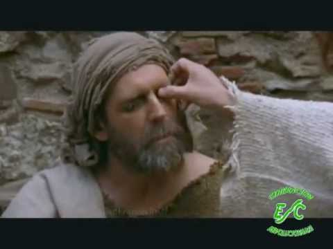 Jesus Heals a Blind Man - YouTube