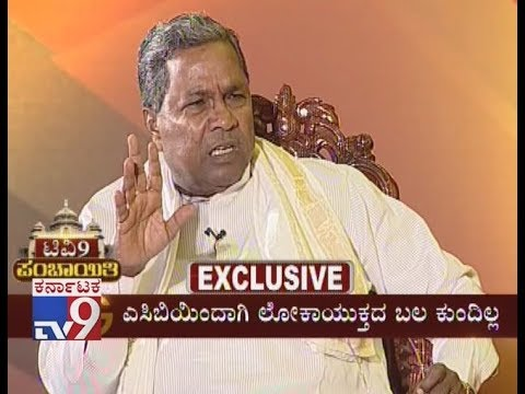CM Siddaramaiah Exclusive Interview About Govt Stand on Critical Issues: Everyone Must Watch