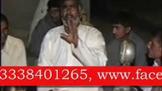 Desi Programe 3 Qasoor Mand Punjabi Sufi