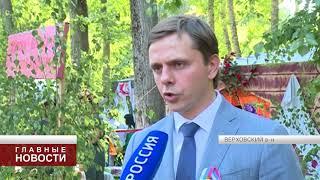 видео Населенные пункты Гагрского района