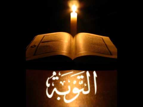 9. At-Tawba - Ahmed Al Ajmi أحمد بن علي العجمي سورة التوبة