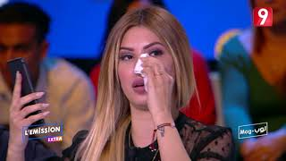 مريم الدباغ تقبل تحدي أمين و تنحي الماكياج في المباشر
