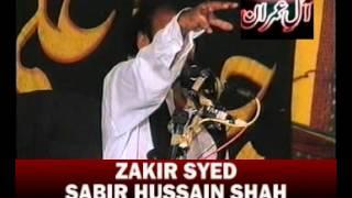 ZAKIR SYED SABIR HUSSAIN SHAH BEHL