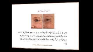 Homemade Natural Remedies To Remove Wrinkles And Fine Lines In Urdu And Hindi Thumbnail