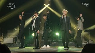 winner-39-공허해-empty-0219-yoo-hee-yeol-39-s-sketchbook