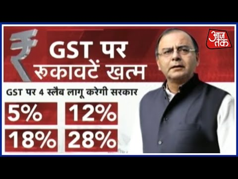 How Pocket-Friendly Will GST Be For You
