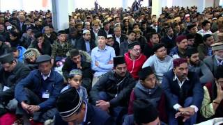 Friday Sermon: 16th October 2015 (Urdu)