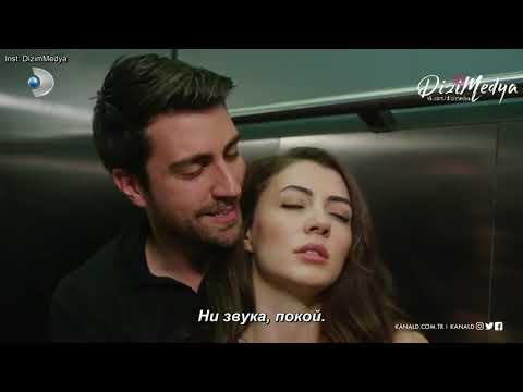 Любовь напоказ 6 серия на русском