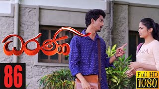 Dharani | Episode 86 12th January 2021 Thumbnail