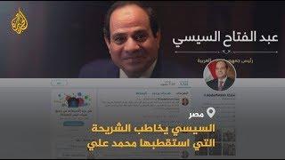 🇪🇬 بعد اتهامات محمد علي.. السيسي يلوح بالجزرة للفقراء ويرفع العصا للمعارضين