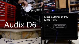 Audix D6 vs Telefunken M82 | Bass Comparison