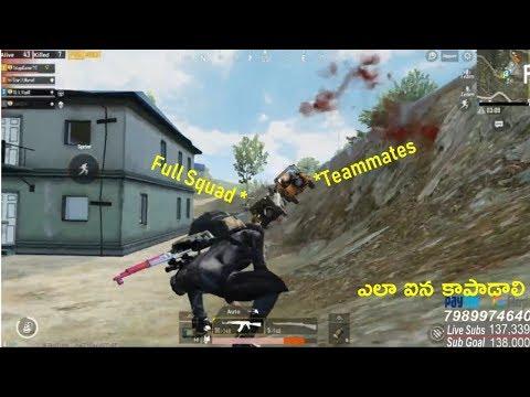 ఎలా ఐన కాపాడాలి Highlights Moments NAA Gameplay Clips Telugu Gamer