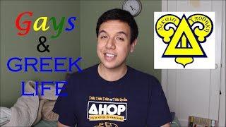 GAYS AND GREEK LIFE (VC #2)   ALEX YEE
